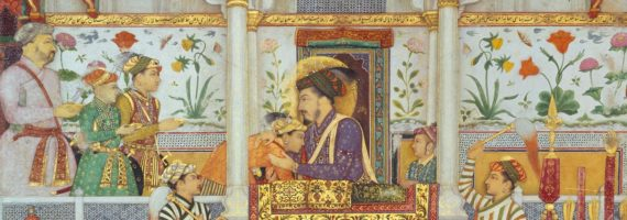 The Mughal Feast: Recipes from the Kitchen of Emperor Shah Jahan by using Salma Yusuf Husain