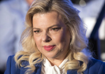 Sara Netanyahu Agrees To Pay $15,000 Over $one hundred,000 Catering Scandal