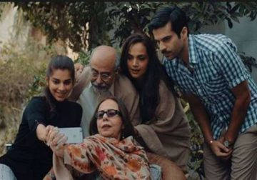 Why Pakistani film 'Cake' reminded me of 'The God of Small Things'