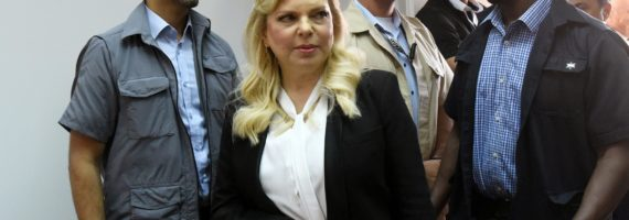 Netanyahu's spouse admits crook wrongdoing in catering case